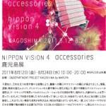 A6_NV4-1_blog