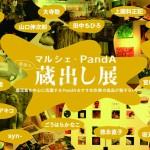 kuradashi_web