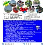 31061_20130403201347-1